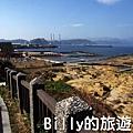 和平島海角樂園014