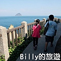 和平島海角樂園017