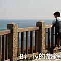 和平島海角樂園018