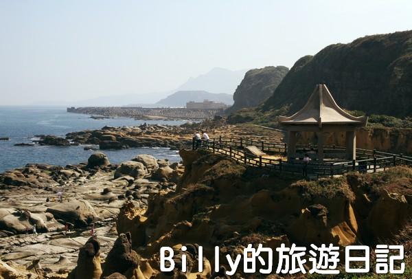和平島海角樂園019