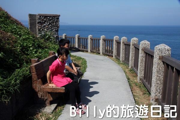 和平島海角樂園020