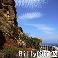 和平島海角樂園024