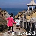 和平島海角樂園026