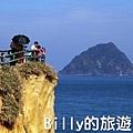 和平島海角樂園027