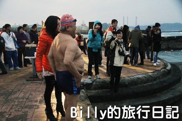 和平島迎曙光跳海表情意009