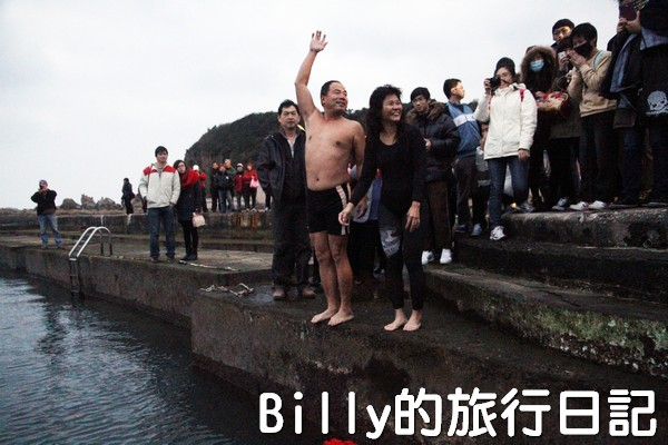 和平島迎曙光跳海表情意014