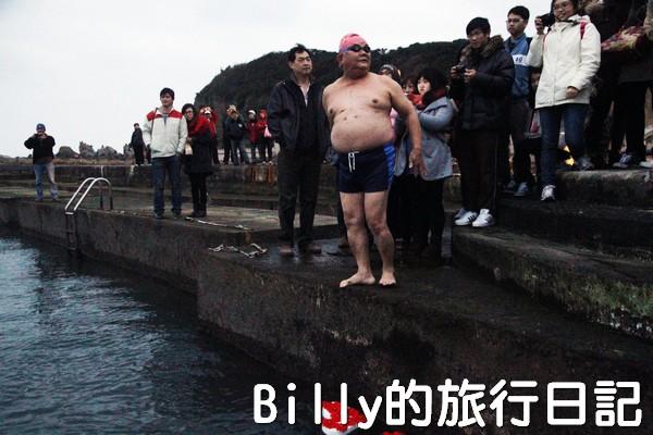 和平島迎曙光跳海表情意015