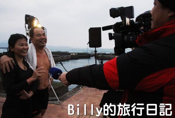 和平島迎曙光跳海表情意017