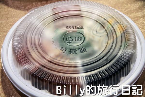 基隆涵舍會館年菜外帶021