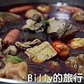基隆紅三五酸菜白肉鍋027
