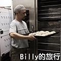 森徑三十七全天然酵母麵包003