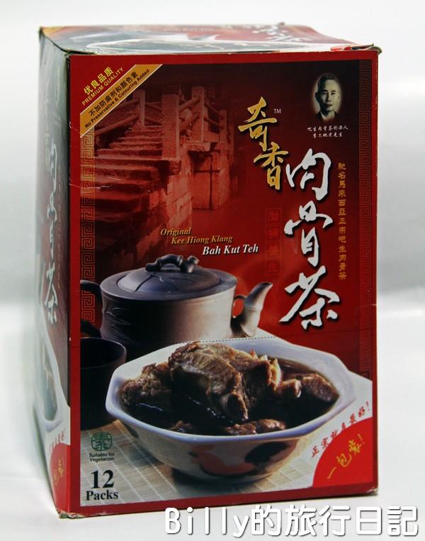 奇香肉骨茶001