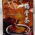 奇香肉骨茶004