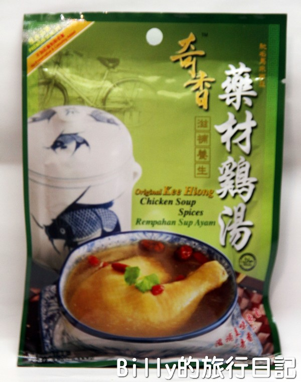 奇香肉骨茶007