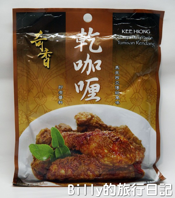 奇香肉骨茶011