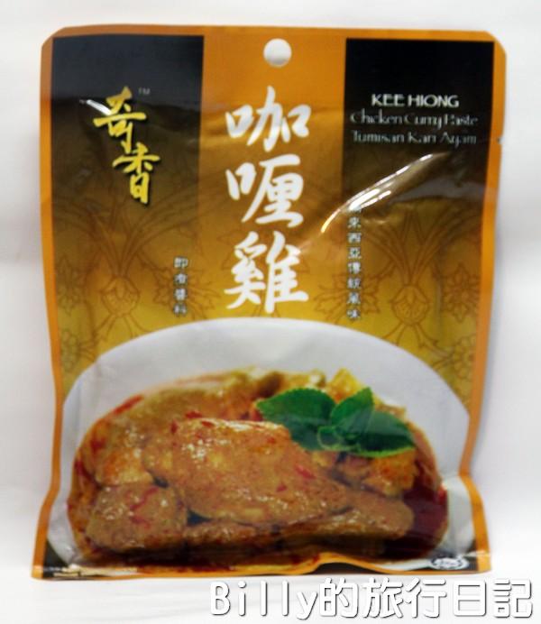奇香肉骨茶012