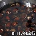 天津栗子07