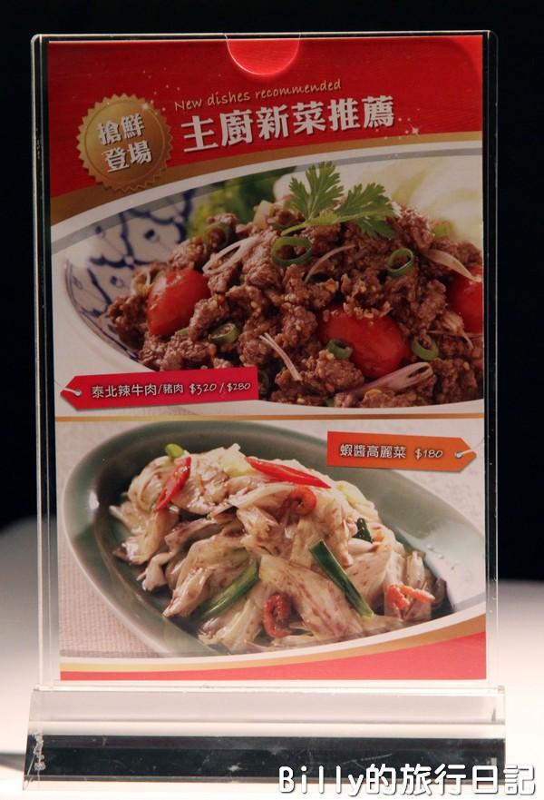 基隆瓦城泰國料理07