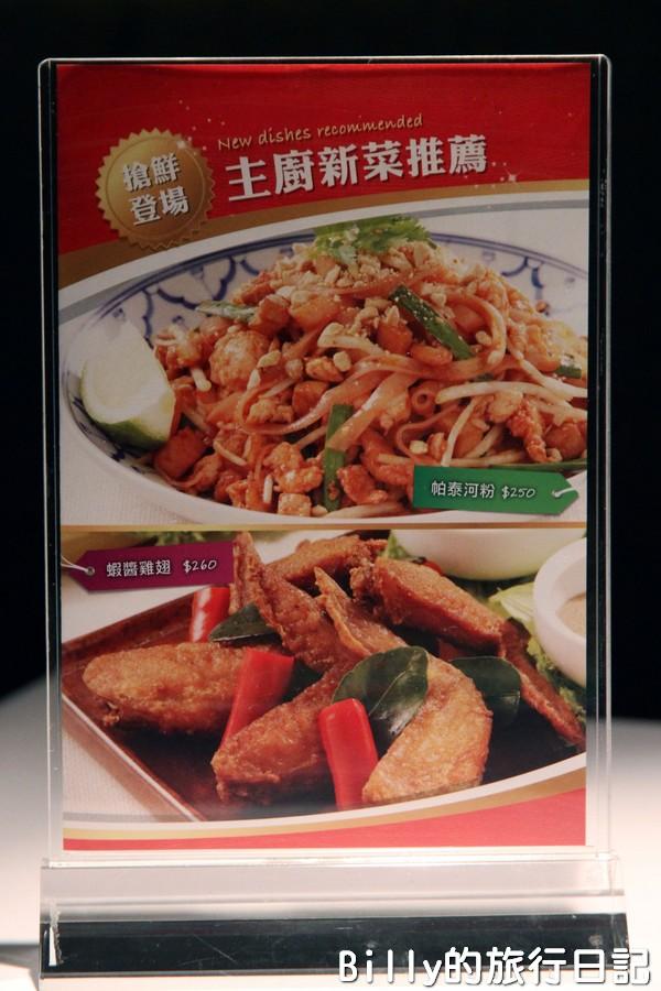 基隆瓦城泰國料理08