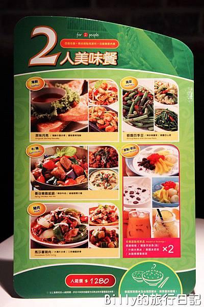 基隆瓦城泰國料理09