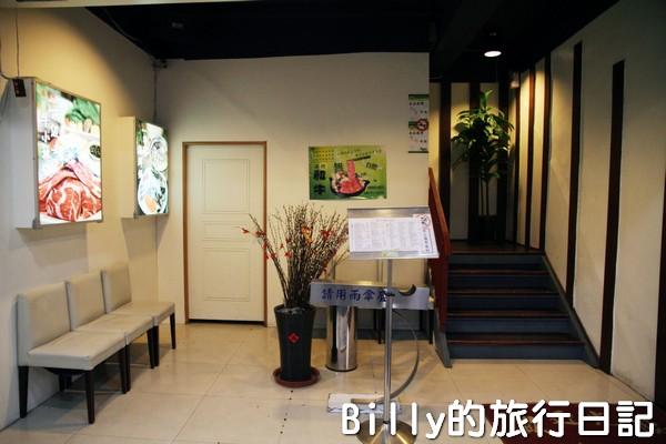 基隆湯之城養生涮涮鍋02