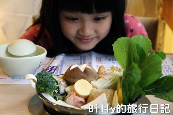 基隆湯之城養生涮涮鍋22