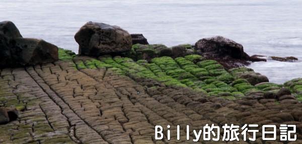 基隆和平島綠魔菇04