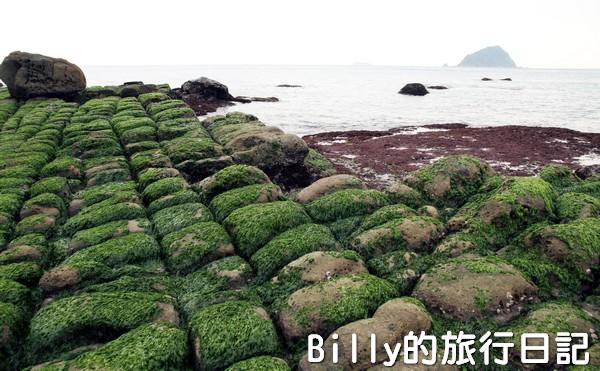 基隆和平島綠魔菇07