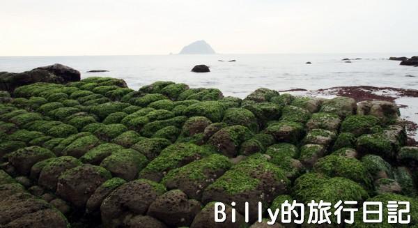 基隆和平島綠魔菇23