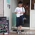 Coobi Cafe鄉村果焙30