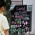 Coobi Cafe鄉村果焙02
