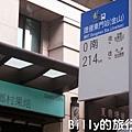 Coobi Cafe鄉村果焙03