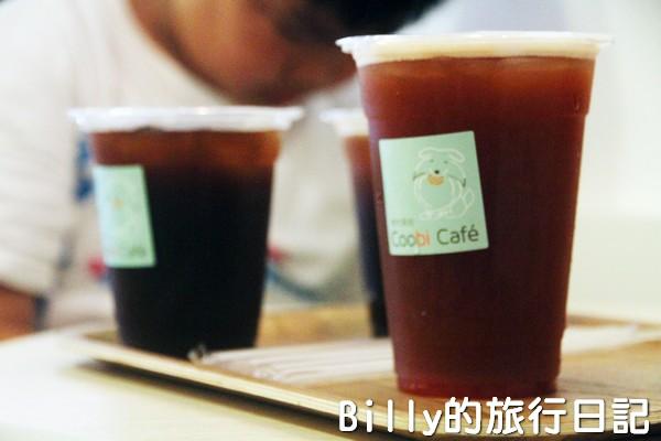 Coobi Cafe鄉村果焙20