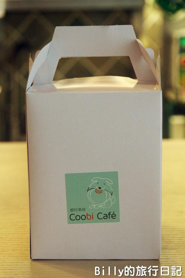 Coobi Cafe鄉村果焙29