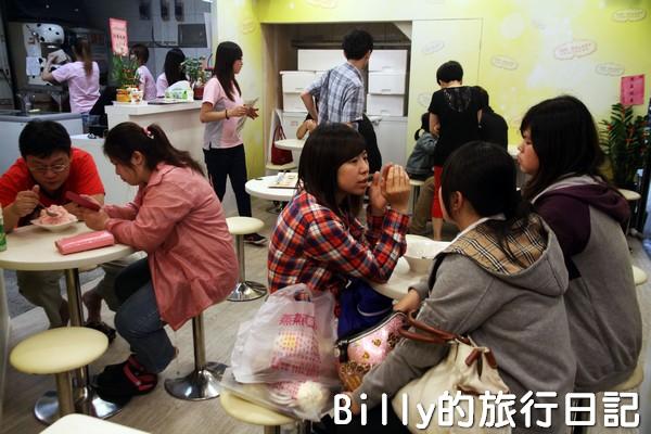 玉井芒果無雙、特濃雪花甜品專賣店02