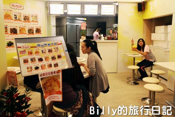 玉井芒果無雙、特濃雪花甜品專賣店03