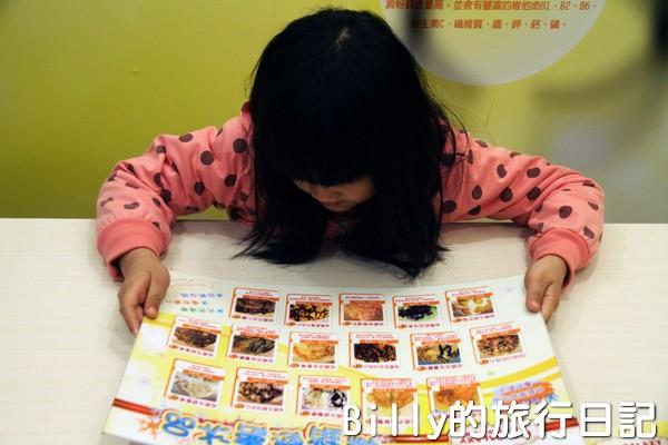 玉井芒果無雙、特濃雪花甜品專賣店07