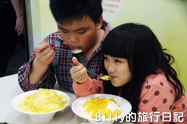 玉井芒果無雙、特濃雪花甜品專賣店13