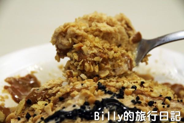 玉井芒果無雙、特濃雪花甜品專賣店23