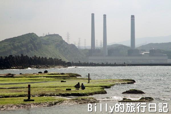 基隆和平島綠藻02.jpg