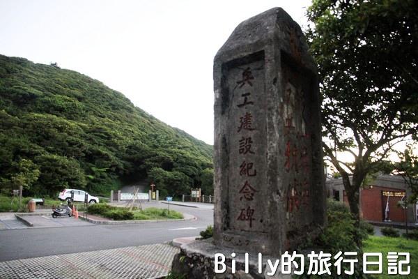 陽明山國家公園 - 二子坪步道001.jpg