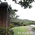 陽明山國家公園 - 二子坪步道002.jpg
