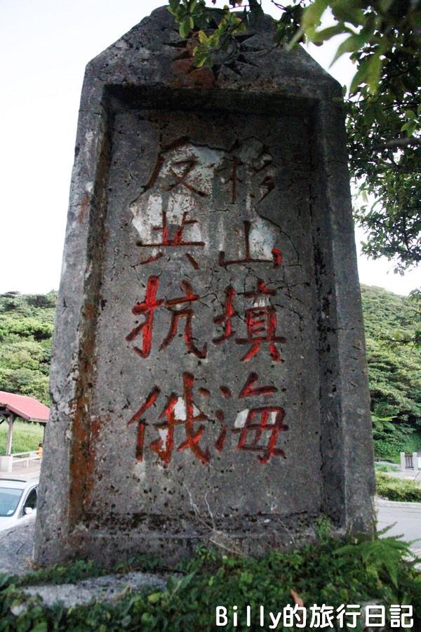 陽明山國家公園 - 二子坪步道003.jpg