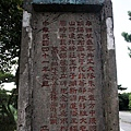 陽明山國家公園 - 二子坪步道004.jpg