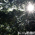 陽明山國家公園 - 二子坪步道010.jpg