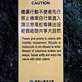 陽明山國家公園 - 二子坪步道011.jpg