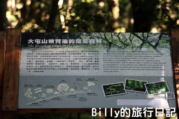 陽明山國家公園 - 二子坪步道013.jpg