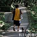 陽明山國家公園 - 二子坪步道017.jpg