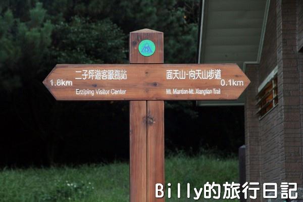 陽明山國家公園 - 二子坪步道021.jpg
