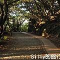 陽明山國家公園 - 二子坪步道030.jpg